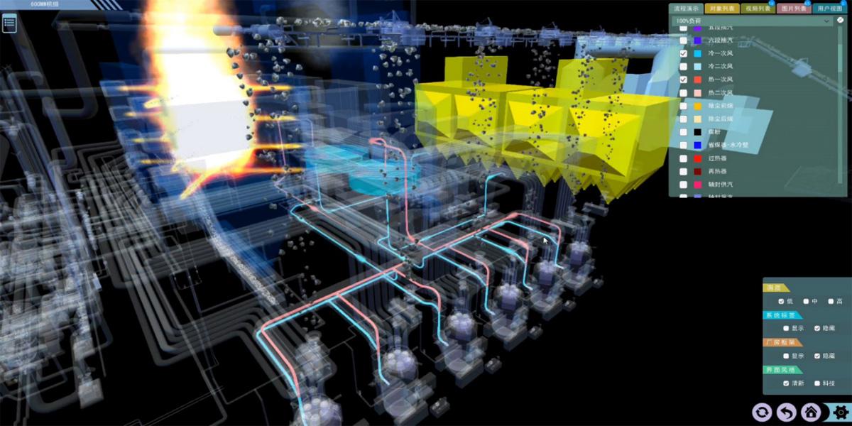 全厂工艺流程与设备三维拆解培训系统