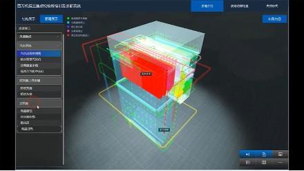 电厂锅炉三维虚拟检修培训及诊断