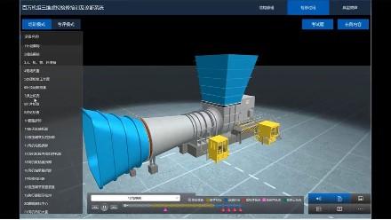 电厂风机三维虚拟检修