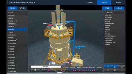 中速磨煤机三维虚拟检修