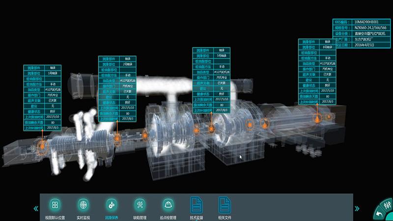 可视化全优润滑油智能管控系统